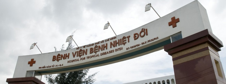 Main gateway to the Hospital for Tropical Diseases